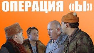 Левон Атаян - Постой, Паровоз