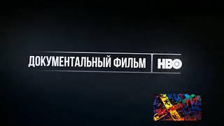"""Трейлер нового фильма """"Правда о роботах убйцах"""" 2018 года"""