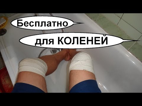 Мазь при боли в суставах кисти рук