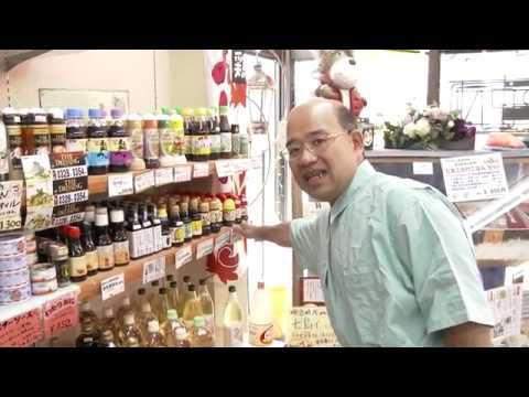 飛び出せ学校 日出町藤原小学校 〜取材〜