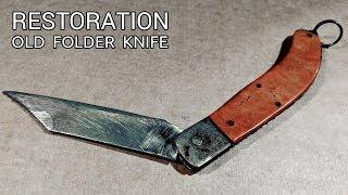 Old Folder Knife Restoration