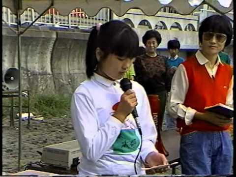 ふるさと相模原 1989年11月号