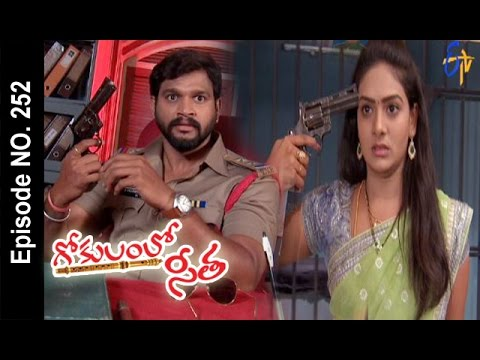 Gokulamlo-Seeta--4th-April-2016-గోకులంలో-సీత-–-Full-Episode-No-262
