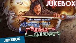 Indru Netru Naalai Full Songs | Vishnu Vishal | Mia George | Hiphop Tamizha | Jukebox