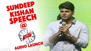 Sundeep Kishan Speech at Run Audio Launch