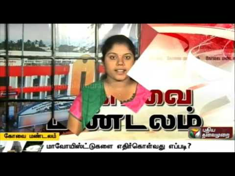 A-Compilation-of-Kovai-Zone-News-07-04-16-Puthiya-Thalaimurai-TV