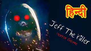 Jeff the Killer: Horror Game