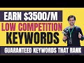 Low Competition keywords List🔥High Search Volume Low Competition Keywords
