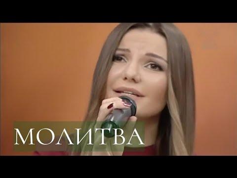 Виктория Черенцова - Молитва