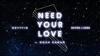 Gryffin & Seven Lions - Need Your Love [Lyrics/Lyric Video] (ft