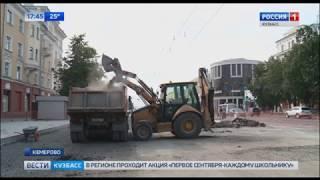 В Кемерове Советский проспект больше не будет заливать водой