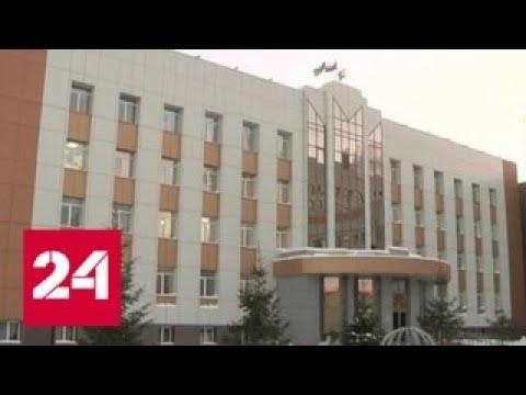 В администрации Нефтеюганска обыски: задержан глава города Сергей Дегтярев - Россия 24