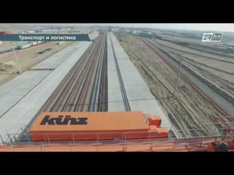 Транспорт и логистика. Контейнерные железнодорожные перевозки