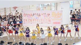 170618 우주소녀 (WJSN,Cosmic Girls) HAPPY (해피) [전체] 직캠 Fancam (우주소녀게릴라공연 코엑스라이브플라자) by Mera
