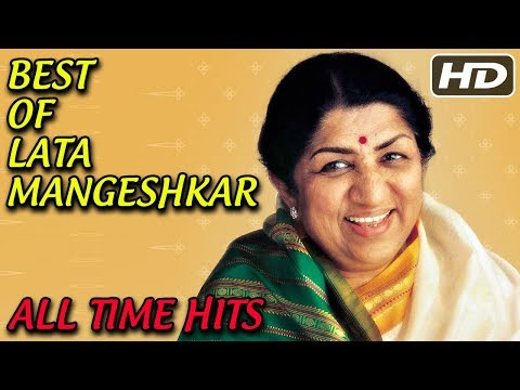 LATA MANGESHKAR SONGS | Happy Birthday Lata Mangeshkar | LATA Hits | लता जी के गाने