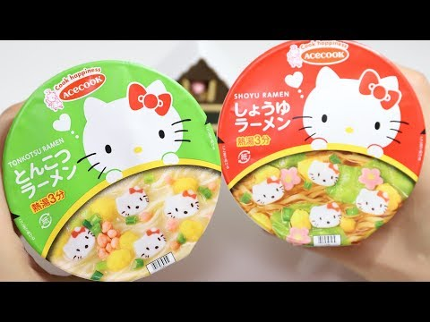 Hello Kitty 45th Anniversary Cup Ramen Noodles