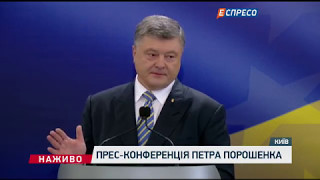 """Порошенко відреагував на """"дупу"""" під час виступу Джамали"""
