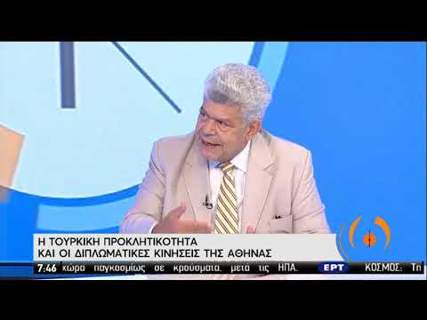 Ι.Μάζης   Θετική η επίσκεψη του Λαβρώφ στην Κύπρο   08/09/2020   ΕΡΤ