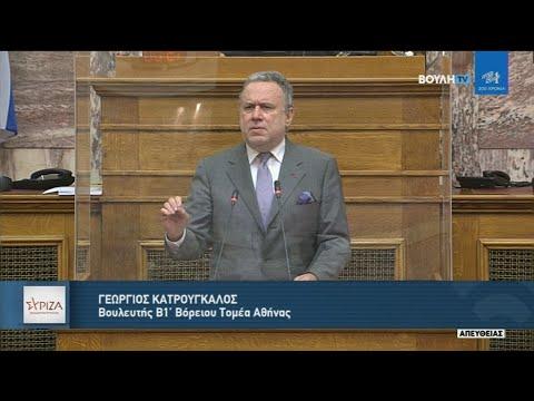 Απόσπασμα από την ομιλία του τομεάρχη Εξωτερικών του ΣΥΡΙΖΑ  Γιώργου Κατρούγκαλου στη Βουλή