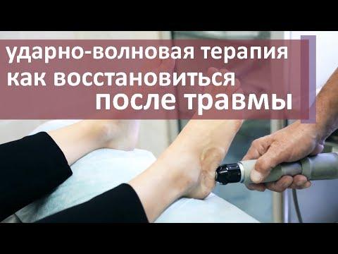 Лечение пояснично крестцового артроза