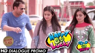 "Happy Go Lucky - ""Amrinder Gill"" Funny Dialogue Promo 