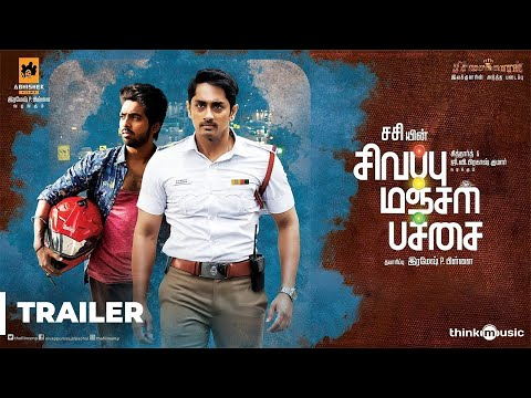 Sivappu Manjal Pachai Movie Official Trailer