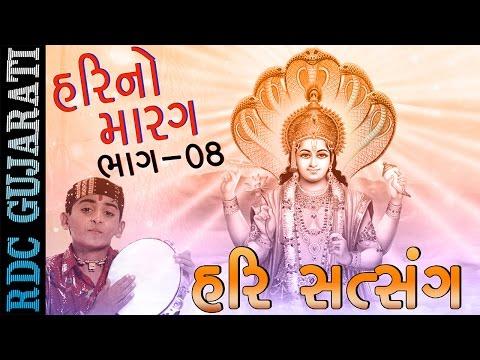 gujarati hari bharwad na bhajan