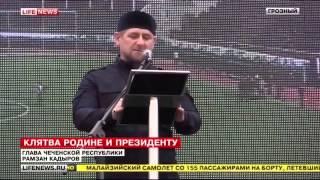 Рамзан Кадыров заявил на весь мир, что готов к войне!