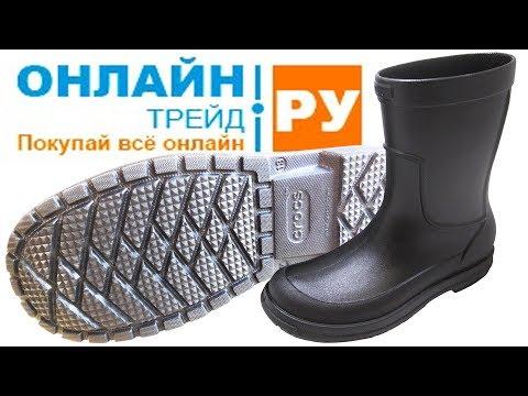 ОНЛАЙН ТРЕЙД.РУ Резиновые сапоги Crocs 204862-060-M13 мужские, черные
