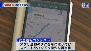 1月29日 びわ湖放送ニュース