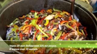 Салат с фасолью (на зиму)
