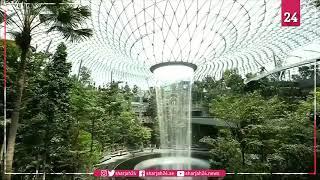 سنغافورة تستعد لتدشين أعلى شلال مياه داخلي في العالم
