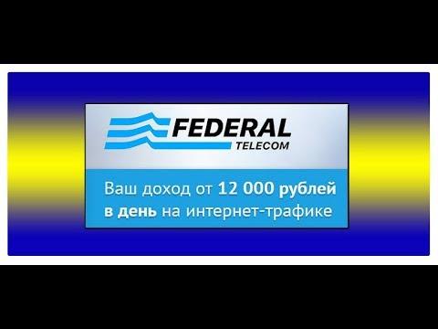 Брокер бинарных опционов видео
