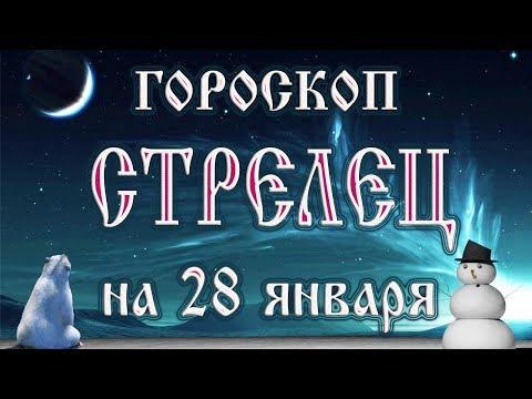 Гороскоп на 8 июня 2017