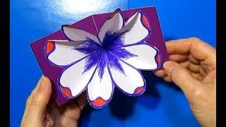 Сделать поделку своими руками к 8 марта, день рождения, день матери подарки маме,учителю,подруге