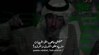 تحميل اغاني عندما يغرد فهد الصعيري اجمل ابيات الغزل ❤️ والحب   مونتاج medoo0_7 MP3