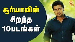Surya Top 10 Movies   Actor Surya Tamil Movies   Nandha   Pithamagan   Thamizh Padam