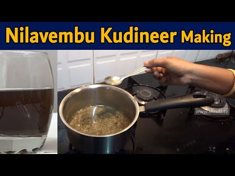 டெங்கு காய்ச்சல்   Nilavembu  Kudineer for dengue fever   நிலவேம்பு குடிநீர் செய்முறை