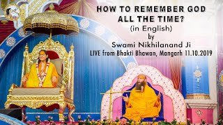 How to remember God all the time? (IN ENGLISH) by Swami Nikhilanand Ji