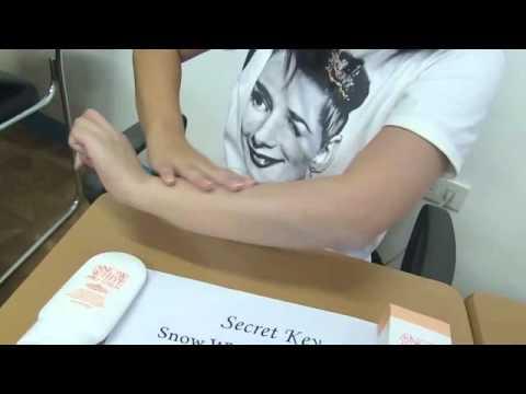 ASD bahagi 2 paa halamang-singaw