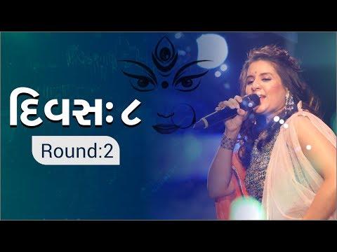 Garden City Ankleswar Garba 2018 Day-8(Round-02)    Aaiswariya Majmudar