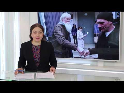 Новости Псков 16.11.2019 / Итоговый выпуск