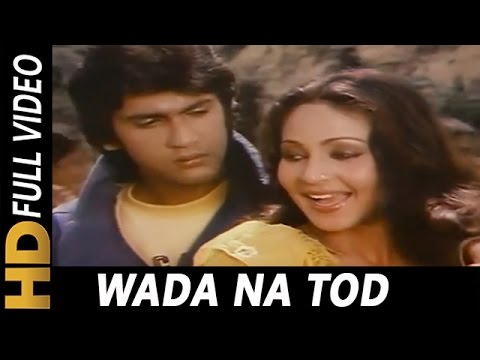"Wada na tod (from ""dil tujhko diya"") (full song) lata mangeshkar."