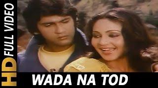 Wada Na Tod | Lata Mangeshkar | Dil Tujhko Diya 1987
