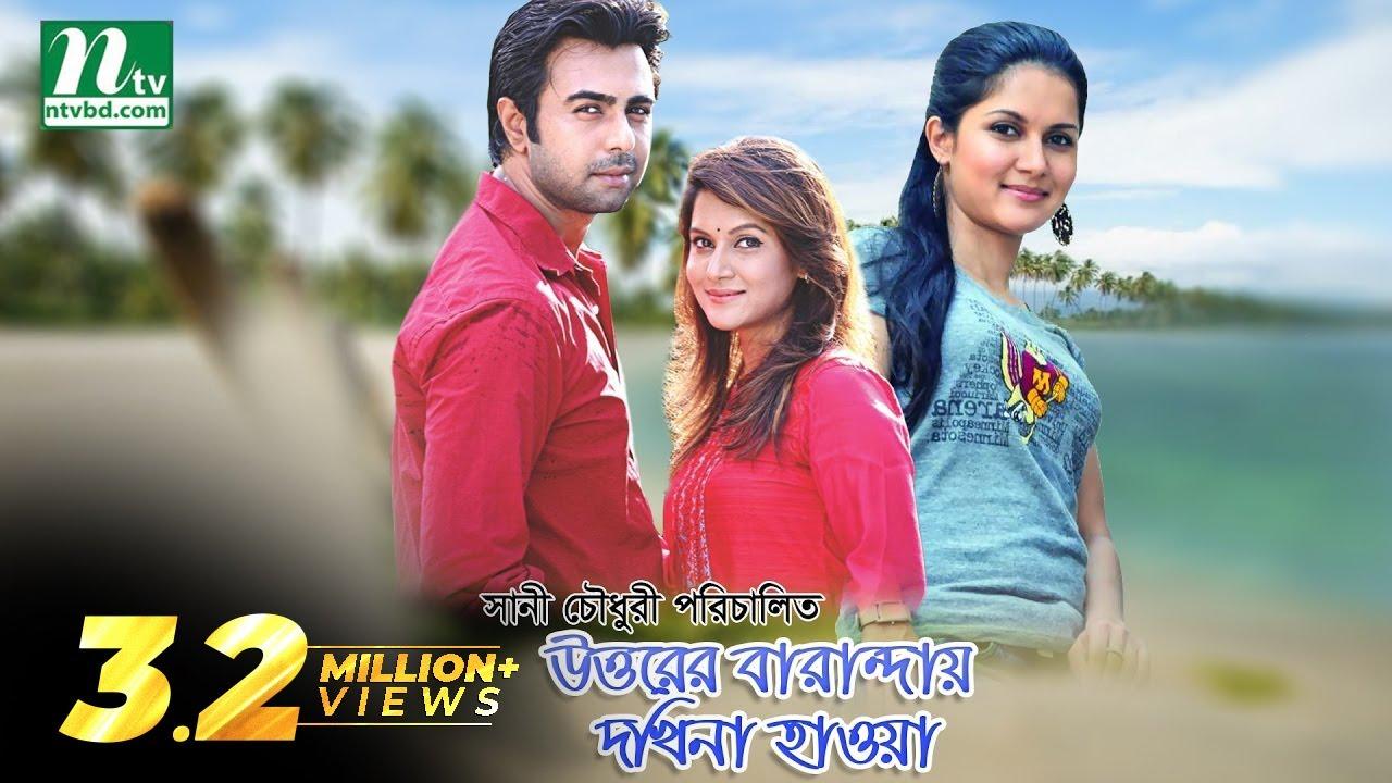maxresdefault - Uttorer Baranday Dokhina Haoya (2017) Bangla Natok Ft. Apurba & Mithila HD
