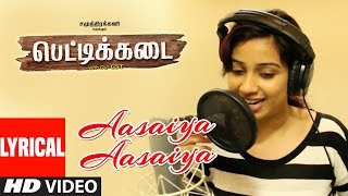 gratis download video - Aasaiya Aasaiya Lyric Video | PETTIKADAI | Shreya Ghoshal | Esakki Karvannan | Mariya Manohar