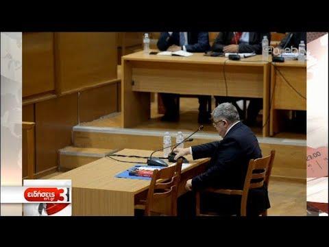 Συνεχίζεται και αύριο η απολογία του Ν. Μιχαλολιάκου – Ένταση στο Εφετείο | 06/11/2019 | ΕΡΤ