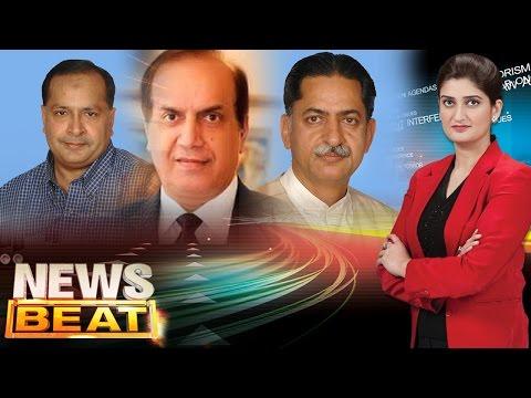Karachi Siyasat | News Beat | SAMAA TV | 23 April 2017