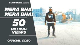 EMIWAY-MERA BHAI MERA BHAI - YouTube