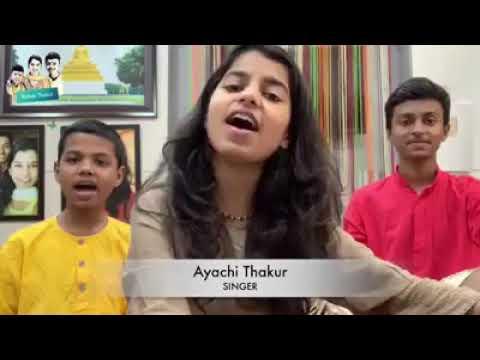 Kun Faya Kun - কুন ফায়া কুন ! by: #MaithiliThakur #RishavThakur #AyachiThakur